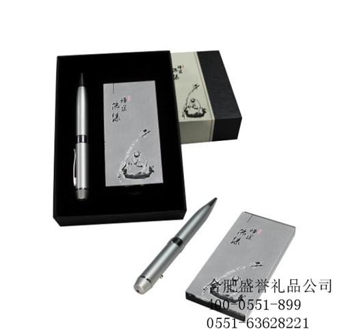 移动电源+U盘激光笔两件套