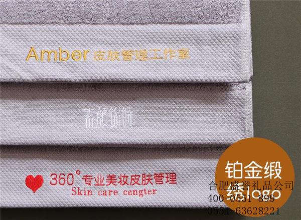 毛巾定制logo