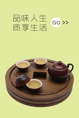 合肥杯壶茶具礼品批发