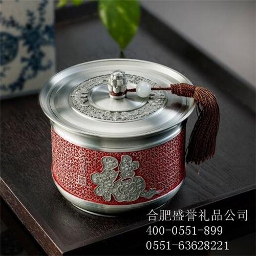 和纳百福茶叶罐