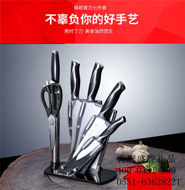 张小泉刀具7件套