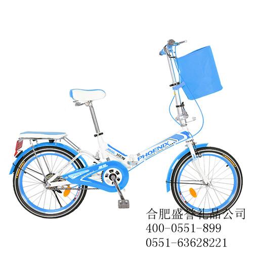 凤凰折叠自行车