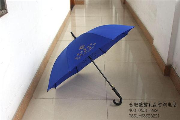 合肥广告伞定做印字