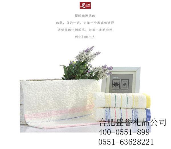 炫彩面巾单条简盒装