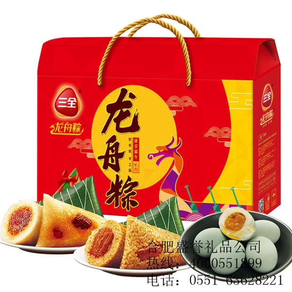 三全粽子【6粽4蛋】团购