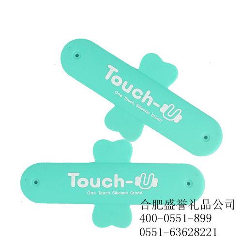 手机支架定制logo