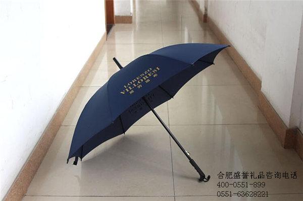 合肥雨伞定制logo