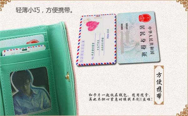 卡片式U盘尺寸大小