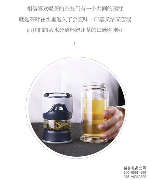 合肥斯密欧茶水分离杯批发