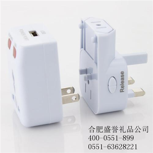 USB出国旅行插座