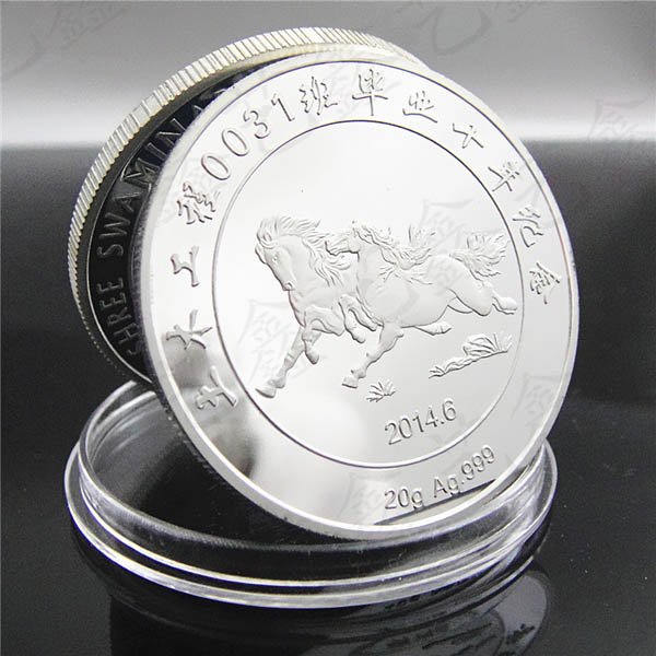 银币定做公司周年纪念章定制刻字