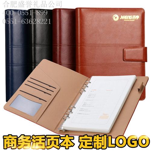 活页商务笔记本定做logo