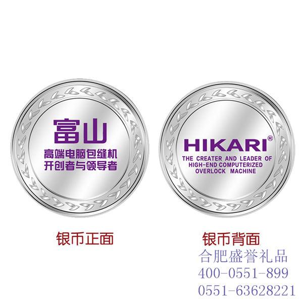 公司周年纪念币定制